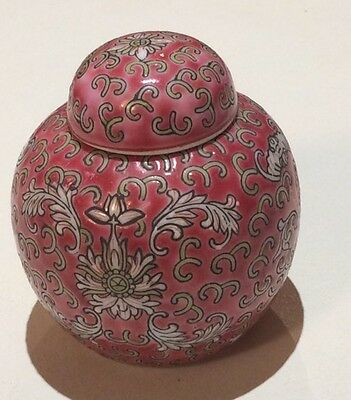 Small Pink Chinese Ginger Jar With Lid