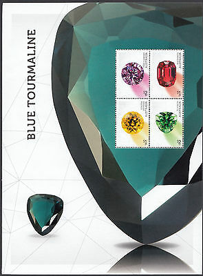 2017  $1 & $2 RARE Beauties Extraordinary Gemstones Blocks of 4 mini-sheets MNH