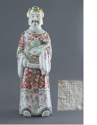 Fine Antique Chinese Famille Rose Porcelain Figure - Republic - Immortal