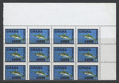 "GHANA SG2160a 2005 2000c SWORDFISH TYPE II ""BLACK PRINTED DOUBLE"" MNH BLK OF 12"