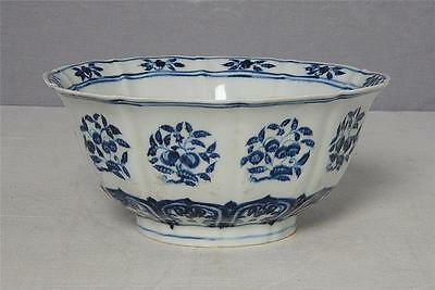 Chinese  Blue and White  Porcelain  Bowl  With  Mark     M2192