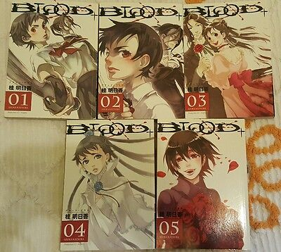 Dark Horse Manga Blood+ volumes 1-5