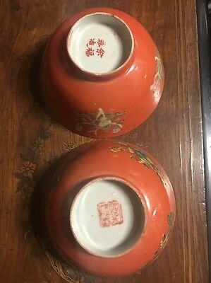 chinese Antiques A Pair Bowl It Marked And Signed Qing Ming China Asian