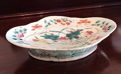 Chinese 17th Century Footed Dish, Famille Rose Design