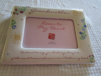 Baby  Photo Frame  -Grand Mother - Dear To My Heart