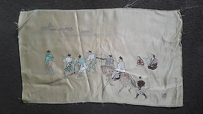vintage Chinese embroidery signed
