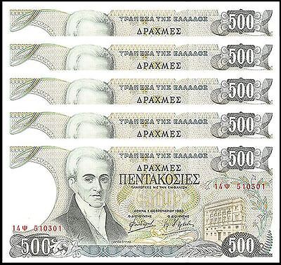 Greece 500 Drachmaes X 5 Pieces (PCS), 1983, P-201, UNC