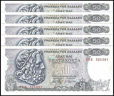Greece 50 Drachmaes X 5 Pieces (PCS), 1978, P-199, UNC