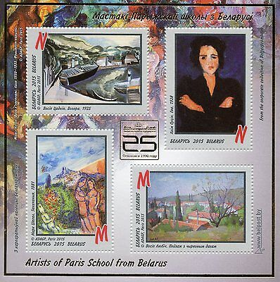Belarus 2015 MNH Artists of Paris School 4v M/S Art Paintings Stamps