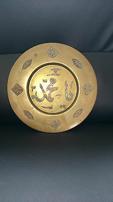 VINTAGE COPPER and BRASS WALL PLATE