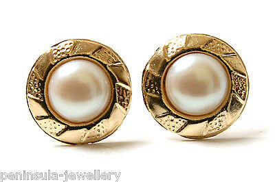 9ct Gold Rainbow Pearl round Studs earrings Gift Boxed Made in UK