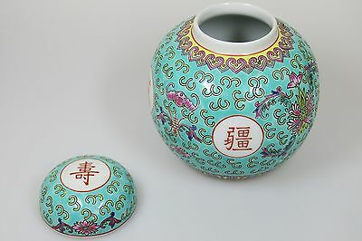 Chinese Mun-Shou turquoise porcelain Ginger Jar with lid