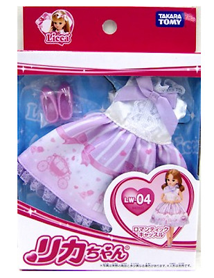 Takara Tomy  Licca-chan dress LW-04 romantic Castle   Doll outfit. No dolls.