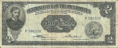 Philippines 2 Pesos … ND(1949) .… P-134A …  sign # 1