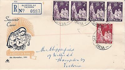 BD466) Australia 1958 Souvenir Cover Christmas multi coloured cachet Royal FDC