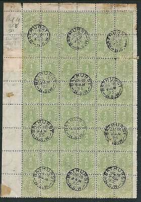 NSW 1891 POSTAGE DUE 1/2d Green ACSC D1 BLOCK OF 48 sgD1 cv£312 lovely fine used