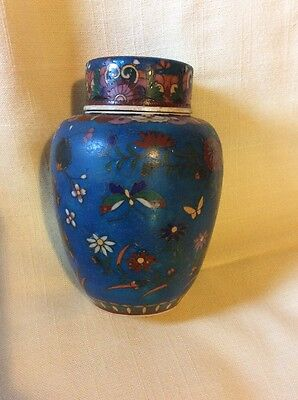 "Antique Ginger Jar 6.3"" High Chinese/Japanese?"