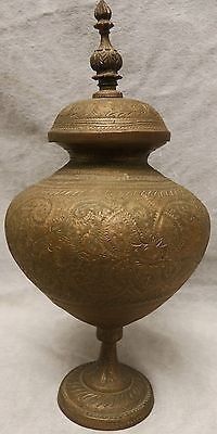 Beautiful Antique Hand Chased Brass Persian Jar