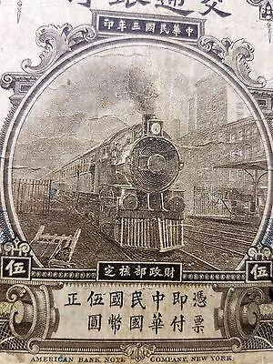 🍁China 5 Yuan 1914 Steam Locomotive Passenger Train ABNC Banknote P117 SHANGHAI