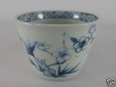 140558 Antique Japanese Old Imari porcelain hand-painted Sobachoko small cup