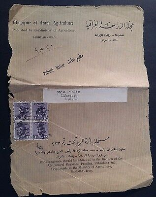 RARE c.1958 Iraq Cover ties 4 x 4F King Faisal stamps canc Baghdad