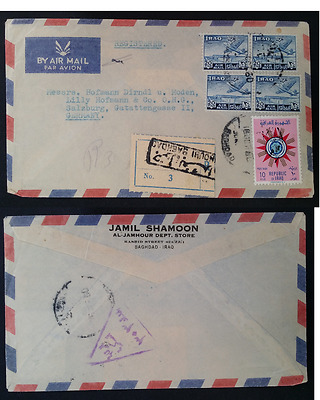 SCARCE 1960 Iraq Registd Airmail Cover ties 5 stamps canc Baghdad