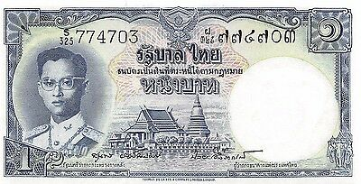 Thailand  1 Baht  ND.1955  P 74d  Series S/325  Sign. # 40 Uncirculated Banknote