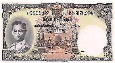 Thailand  5 Baht  ND.1956  P 75d  Series O/2  Sign. # 40 Uncirculated Banknote