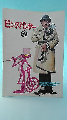 Pink Panther Movie Brochure Pamphlet Japan Japanese 1975' from Japan Toho movies