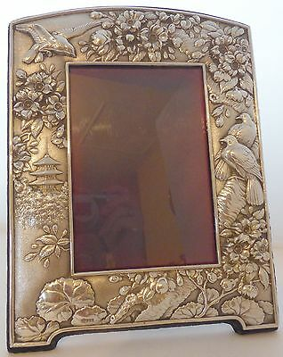 Solid Silver Picture Frame Chinese Embossed Flower and Bird Pattern 6x4 Picture