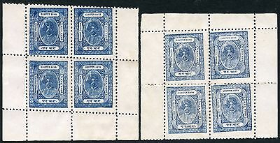 INDIA BARWANI 2 BLOCKS 8 stamps DIFFERENT TYPES 1/4A 1921-27...L5