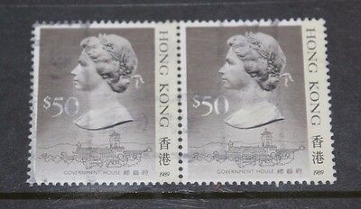 Hong Kong 1987 $50.00 Queen Elizabeth Issue In Joined Pair  F/u