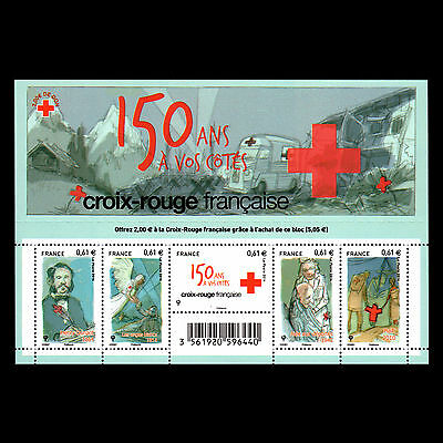 France 2014 -  150th Anniversary of the French Red Cross - Sc B748 MNH