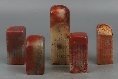Chinese Exquisite hand-carved Text carving Shoushan Stone seal