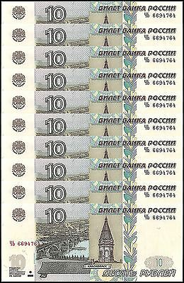 Russia 10 Rubles X 10 Pieces (PCS), 2004, P-268c, UNC