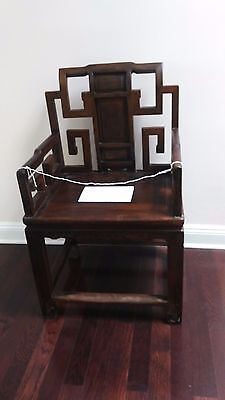 Chinese Soft Wood Huanghuali? Chair 19th Century Antique China Qing Dynasty