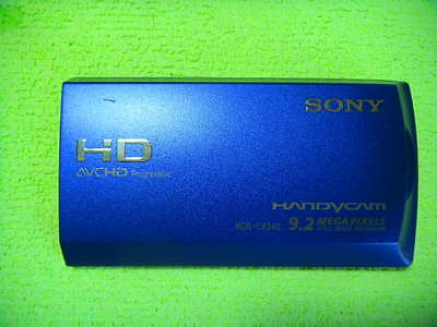 Genuine Sony Hdr-Cx240 Lcd Case Cover Parts For Repair
