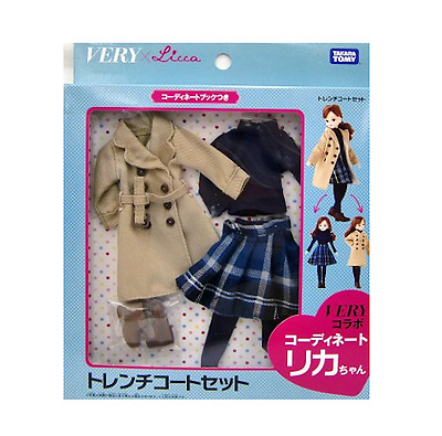 Takara Tomy  Licca-chan dress. Trench coat set. VERY collaboration. Doll outfit
