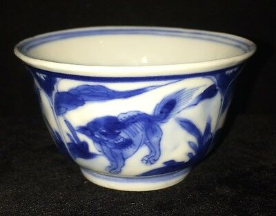 RARE Chinese Blue White Porcelain Bowl Wine Cup 4 animals 18th/19th C Marked