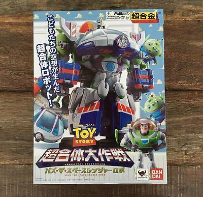 Toy Story Chogattai Buzz the Space Ranger Robo Bandai Chogokin Figure