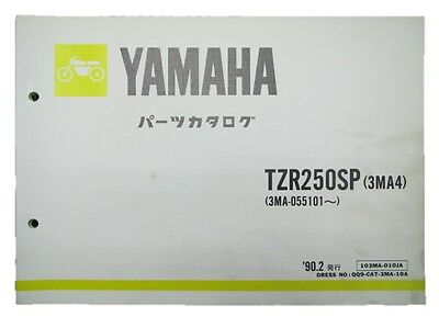 YAMAHA Genuine Used Motorcycle Parts List TZR250SP Edition 1 3MA