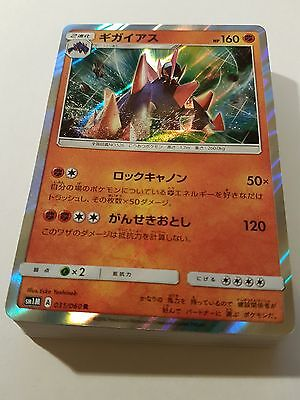 JAPANESE - Pokemon TCG; Collection Sun and Collection Moon; Bulk Set 39 Cards