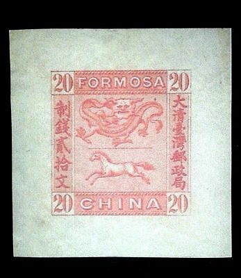 Taiwan 1888, Horse and Dragon Test. Replica $25000. Replica