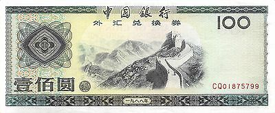 China / Foreign Exchange 100  yuan ND.1988  FX9  Series  CQ  Circulated Banknote