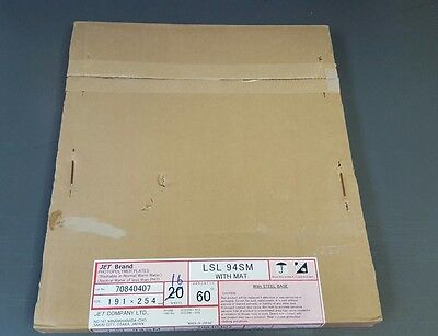 """7.5"""" x 10"""" Photopolymer Plate for Letterpress, Qty 16 Sheets"""