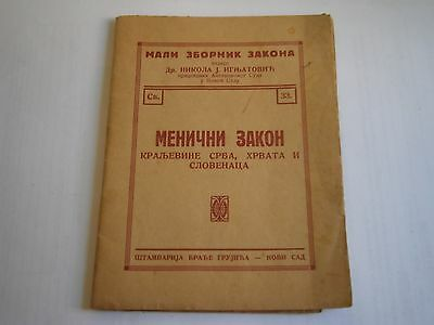 BILLS OF EXCHANGE Guaranteed Law book Kingdom Serbia Croatia Slovenia,Yugoslavia