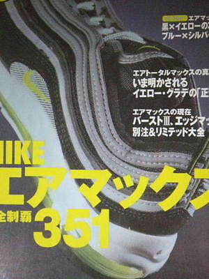 Nike Air Max Complete 351 book limited force tailwind original replica