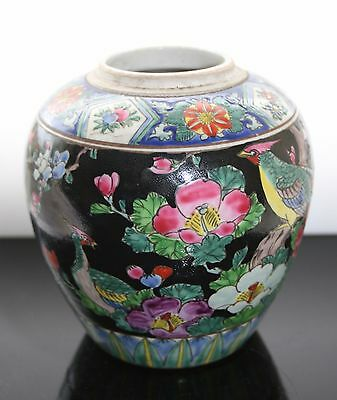 19Th Century Chinese Export Famille Enamel Ginger Jar