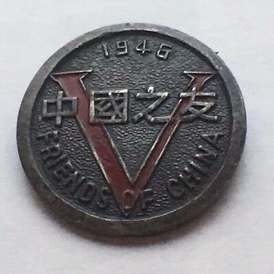 1946 Friends of China V for Victory Donation Pin / Medal ~ Vintage / Collectible