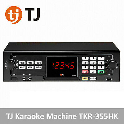 TJ Taijin Media TKR-355HK Korea Karaoke Machine System / Include Remote